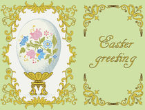 Easter greeting Royalty Free Stock Image
