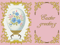 Easter greeting Stock Image
