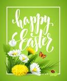 Easter greeting. Lettering Flower Egg. Vector illustration Royalty Free Stock Photos