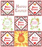 Easter greetings with embroidery Royalty Free Stock Photography