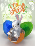 Easter greetings Royalty Free Stock Photo