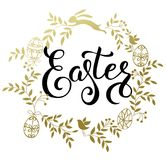 Easter handwritten calligraphic vector illustration with golden Stock Photo