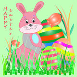 Easter. Happy easter  illustration funny Stock Image