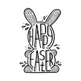 Easter hare with a creative lettering inside. Doodles. vector illustration