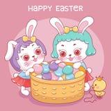 Easter_4 heureux illustration de vecteur
