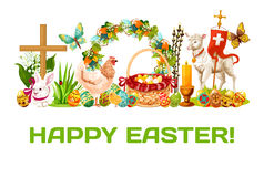 Easter holiday banner for greeting card design Stock Photo