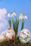 Easter Holiday Card Royalty Free Stock Photo