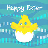 Easter Holiday Greeting Card With New Born Chicken Egg Abstract Background Flat Royalty Free Stock Images