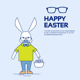Easter Holiday Rabbit Bunny Hipster Hold Basket With Colorful Eggs Style Mustache Glasses Stock Images