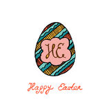 Easter holidays design template for invitation card. Vector vint Royalty Free Stock Photography