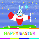 Easter illustration for your design Royalty Free Stock Photos