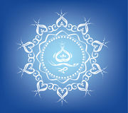 Easter mandala. White decoration ornaments on the blue background Royalty Free Stock Photo