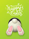 Easter motive, bunny bottom on green background, illustration vector illustration