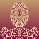 Easter ornament  egg. Image Easter of beautiful ornament  egg Royalty Free Stock Image