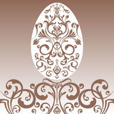 Easter ornament  egg. Image Easter of beautiful ornament  egg Stock Images