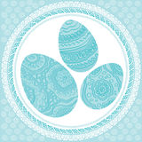 Easter ornament  egg. Image Easter of beautiful ornament  egg Royalty Free Stock Images