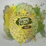 Easter ornamental egg watercolor art background Royalty Free Stock Photo