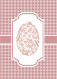 Easter ornate egg Stock Images