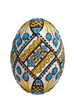 Easter painted egg. Easter egg painted in traditional Eastern European style with a floral/geometric design isolated over white royalty free stock photo