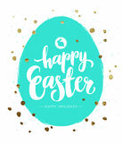 Easter Pastcard with Grunge Egg and Calligraphic Text. Stock Image