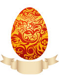 Easter pattern egg with banner Royalty Free Stock Images