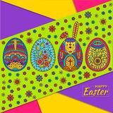 Easter pattern with eggs and white easter rabbit. Modern material background at the back Royalty Free Stock Images