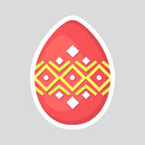 Easter pink egg icon isolated on a gray background with colored contrasting ornament of rhombus, geometric line and points. Royalty Free Stock Image