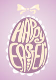 Easter postcard with ornate egg. Royalty Free Stock Photos