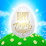 Easter poster. Spring  illustration of white shining egg Stock Photo