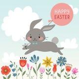 Easter rabbit vector illustration