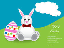 Easter rabbit with easter egg. Vector illustration of easter rabbit with easter egg Royalty Free Stock Photography