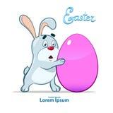 Easter rabbit2 stock illustration
