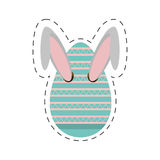 Easter rabbit inside an egg Royalty Free Stock Photography