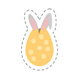 Easter rabbit inside an egg Royalty Free Stock Photo