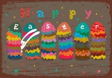 Easter retro Stock Image