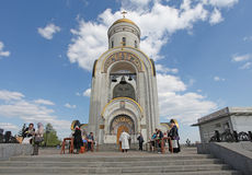 Easter in Russia, curch of Saint George the Victorious on Bow Hill, Moscow Royalty Free Stock Image