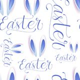 Easter Seamless Pattern With Eggs, Bunny Ears And Creative Lettering On White Background. Vector Illustration Stock Image