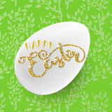 Easter seamless vector pattern with white egg. Holiday background Royalty Free Stock Images