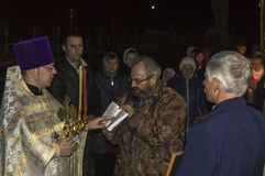 Easter service in the Orthodox Church in Kaluga region of Russia. Royalty Free Stock Photo
