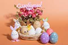 Easter smiling eggs. royalty free stock image