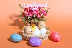 Easter smiling eggs. royalty free stock photos