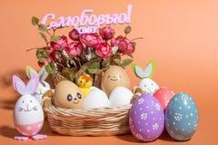 Easter smiling eggs. stock photo