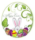 Easter spring bunny Royalty Free Stock Images