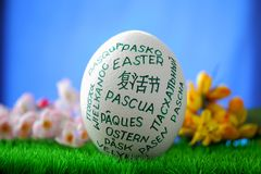 Easter and spring. White  giant easter egg on green groundwork Stock Images