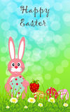 Easter template greeting card Royalty Free Stock Images
