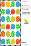 Easter themed visual puzzle with rows of eggs. Easter eggs picture puzzle: Match the pairs - find the exact mirror copy for every row of colorful painted eggs vector illustration