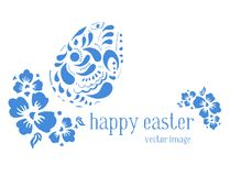 Easter vector illustration with ornate easter egg in russian style and greeting. On white background Royalty Free Stock Photos