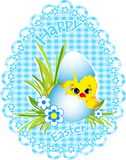 Easter vector picture with chicken. In basket. Vector illustration EPS 10 Royalty Free Stock Photo