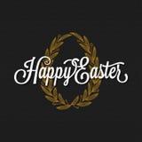 Easter Vintage Lettering. Egg Background. Stock Photo