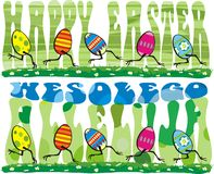 Easter wishes Stock Image